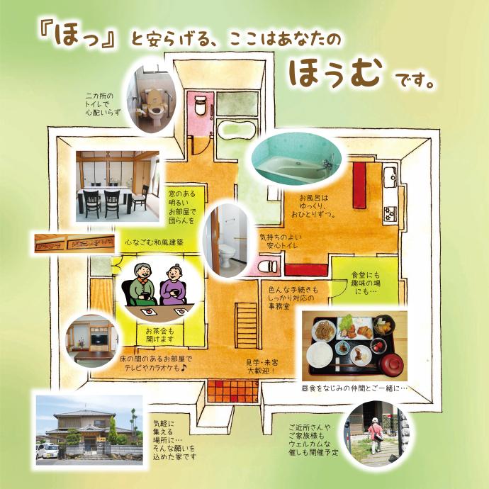 shisetsu_info-illust